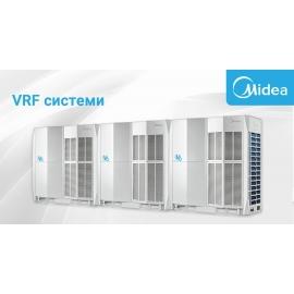 Midea V5 X SERIES VRF Systems