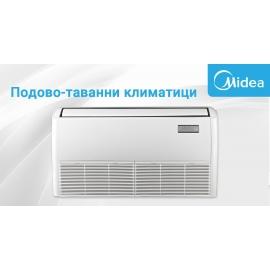Midea ceiling-floor type air conditioners