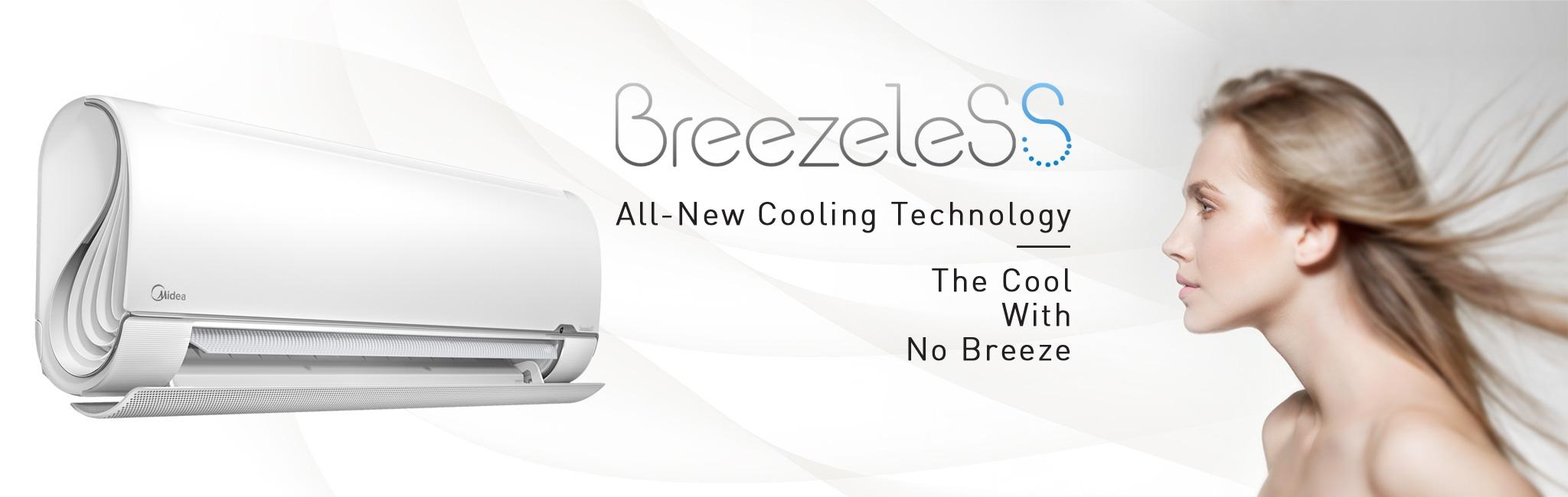 Изберете луксозен инверторен климатик Midea BreezeleSS.